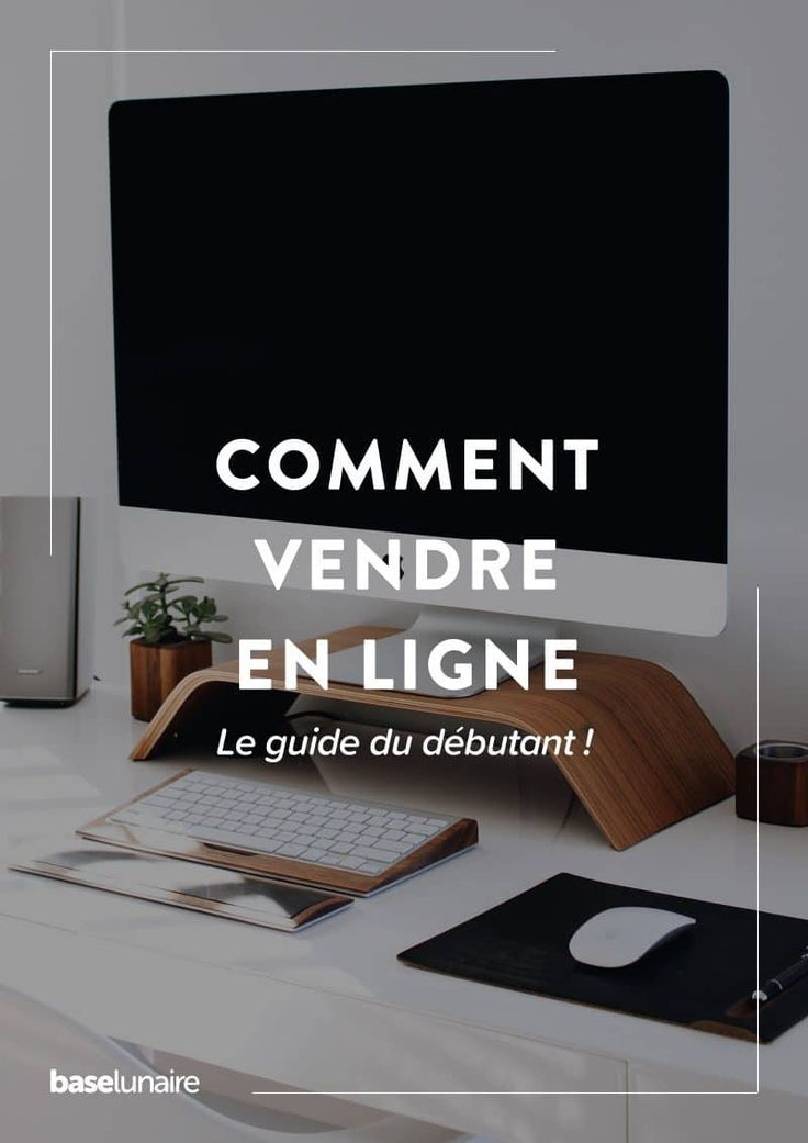 Comment creer son site web pour debutants